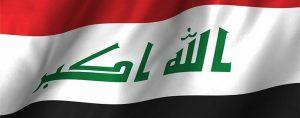مزایای صادرات به عراق برای تولیدکننده